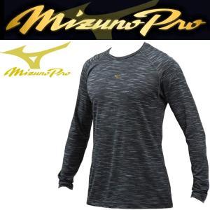 Tシャツ 長袖 メンズ レディース mizuno pro ミズノプロ 野球 ベースボール 限定モデル トレーニングシャツ 練習 ブラック 黒 トップス スポーツウェア/12JA7T85 apworld