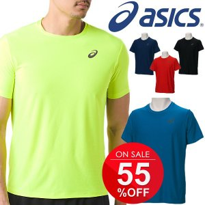 ランニングシャツ 半袖 Tシャツ メンズ アシックス asics ジョギング マラソン トレーニング ジム スポーツウェア 男性 トップス/142597