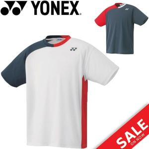 Tシャツ 半袖 プラクティスシャツ メンズ レディース YONEX ヨネックス ドライTシャツ バドミントン テニス ソフトテニス/16356|apworld