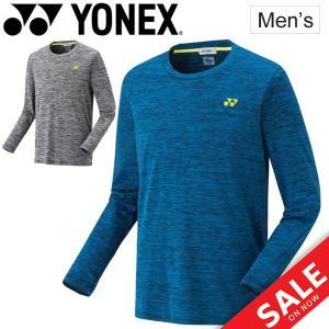 長袖シャツ トレーニングウェア メンズ ヨネックス YONEX ロングスリーブTシャツ スポーツウェア  ランニング トレーニング/16409|apworld