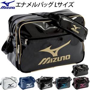 Mizuno ミズノ エナメルバッグ Lサイズ ショルダーバッグ スポーツバッグ/16DA307|apworld