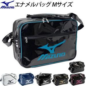 Mizuno ミズノ エナメルバッグ Mサイズ ショルダーバッグ スポーツバッグ/16DA308|apworld