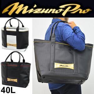 トートバッグ オリジナルデザイン/ミズノプロ mizuno 野球 ベースボール 手提げ スポーツバッグ/1FJD6S1301|apworld