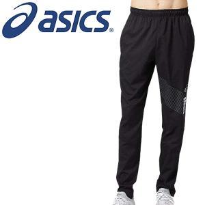 ストレッチ クロス パンツ メンズ アシックス asics LIMO リモ/薄手 ジャージ ロングパンツ スポーツウェア/2031B186|apworld