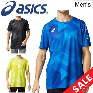 Tシャツ 半袖 メンズ アシックス asics LIMO リモ 昇華グラフィックS/Sトップ/スポーツウェア プラクティスシャツ 総柄 ランニング/2031B201 apworld