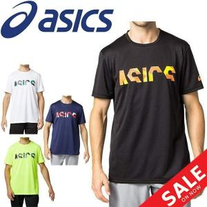 Tシャツ 半袖 メンズ アシックス asics CAグラフィックS/Sトップ/スポーツウェア トレーニング ランニング ジム 部活/2031B227|apworld