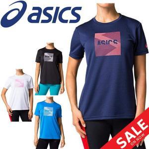 Tシャツ 半袖 レディース アシックス asics W'S CA S/Sトップ/スポーツウェア トレーニング ランニング ジム 部活/2032B242|apworld