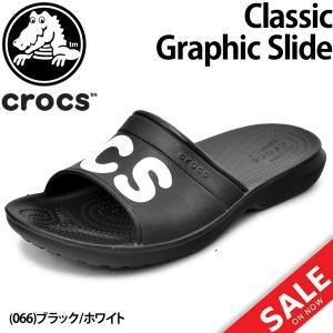 サンダル メンズ レディース クロックス crocs クラシ...