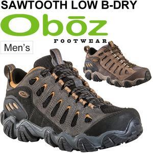 トレッキングシューズ メンズ オボズ OBOZ M`S SAWTOOTH LOW B-DRY/アウトドア 男性用 登山 山登り 防水 タウンユース カジュアル  正規品/21401 apworld