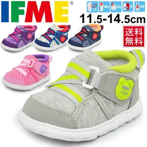 イフミー ベビーシューズ 男の子 女の子 IFME イフミーライト ベビー靴 スニーカー 11.5-14.5cm 子供靴 男児 女児 ファーストシューズ 乳児 幼児 軽量/22-7701|apworld
