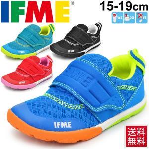 イフミー キッズシューズ 女の子 男の子 子ども IFME スニーカー 60(ロクマル)ソール 子供靴 15.0-19.0cm 男児 女児 幼児 通園 ベルクロ 機能性 /22-7706|apworld