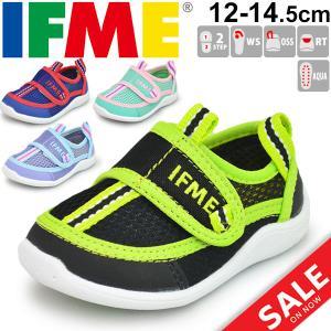 足に優しくで大人気の子供靴『イフミー』から、ベビーサイズのウォーターシューズです。  子供たちは水遊...