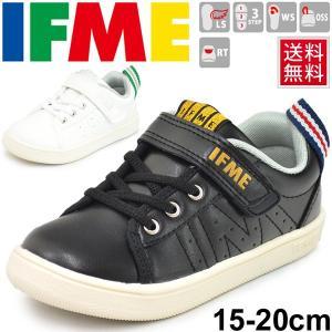 イフミー キッズシューズ 男の子 女の子 IFME イフミーライト スニーカー 子供靴 15.0-19.0cm /22-8007|apworld
