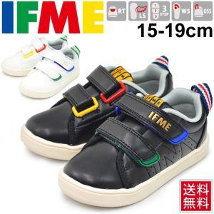 イフミー キッズシューズ 男の子 女の子 IFME イフミーライト スニーカー 子供靴 15.0-19.0cm/22-8008|apworld