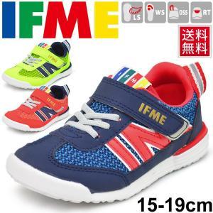 イフミー キッズシューズ 男の子 女の子 IFME イフミーライト スニーカー 子供靴 15.0-19.0cm 軽量 リフレクター 男児 女児 運動靴 安心 安全/22-8011|apworld