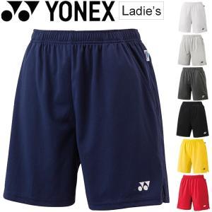 ハーフパンツ ゲームパンツ レディース YONEX ヨネックス ニットストレッチ ベリークール 女性用 バドミントン テニス ソフトテニス/25008