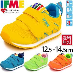 イフミー ベビーシューズ IFME ベビー靴 スニーカー 子供靴 つかまり立ち 12.5-14.5cm 赤ちゃん ヨチヨチ歩き 乳児 幼児 男の子 女の子 ベルクロ /30-7020|apworld