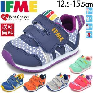 イフミー ベビーシューズ 男の子 女の子 IFME ベビー靴 スニーカー 12.5-14.5cm 子供靴 男児 女児 ブルー オレンジ グレー ピンク パープル グリーン /30-7702|apworld