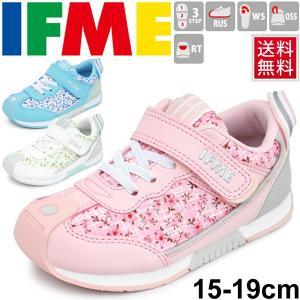 キッズシューズ 女の子 子ども イフミー IFME 花柄 スニーカー 子供靴 15.0-19.0cm ベーシック 定番 女児 運動靴 安心 安全/30-8013|apworld