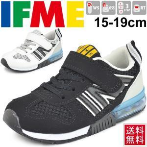 キッズシューズ 男の子 女の子 子ども イフミー IFME スニーカー 子供靴 15.0-19.0cm/30-8016|apworld