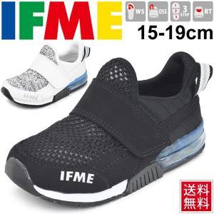 キッズシューズ 男の子 女の子 子ども イフミー IFME スニーカー 子供靴 15.0-19.0cm/30-8017|apworld