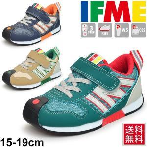 キッズシューズ 男の子 女の子 子ども イフミー IFME スニーカー 子供靴 15.0-19.0cm ベーシック 定番 男児 女児 運動靴 安心 安全/30-8711|apworld