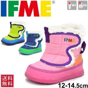 ベビーブーツ ウィンターブーツ 男の子 女の子/イフミー IFME 防寒靴 ベビー靴 子供靴 12-14.5cm 幼児 男児 女児/防滑意匠 ボア ベルクロ 面ファスナー/30-8720|apworld