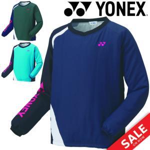 中綿ブレーカー メンズ レディース ウィンドブレイカー ヨネックス YONEX テニス ソフトテニス...
