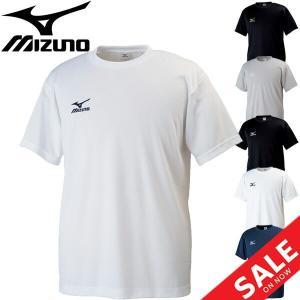 ★メール便1点までOK★  ミズノ(Mizuno)から、メンズの半袖Tシャツです。      吸汗速...