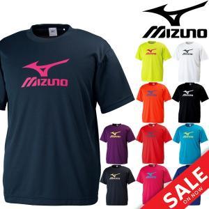 ミズノ(mizuno)から、吸汗速乾性に優れた半袖Tシャツです。  シンプルデザインに多彩なカラーバ...