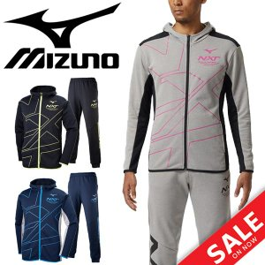 スウェット 上下セット メンズ レディース ミズノ MIZUNO N-XT パーカジャケット ロングパンツ スポーツ トレーニングウェア/32JC9250-32JD9250 apworld