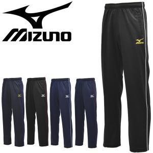 ジャージパンツ メンズ レディース ミズノ mizuno ウォームアップパンツ ロングパンツ トレーニング ランニング ジョギング /32JDG750|apworld