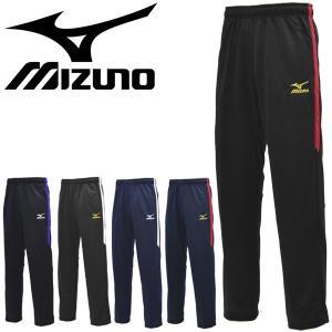 ジャージパンツ メンズ レディース ミズノ mizuno ウォームアップパンツ ロングパンツ トレーニング ランニング ジョギング /32JDG751|apworld