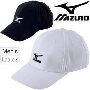 キャップ 帽子 メンズ レディース ミズノ mizuno トレーニング スポーツ アクセサリー 陽射し対策 紫外線対策 シンプル/32JW7110 【取寄】【返品不可】 apworld