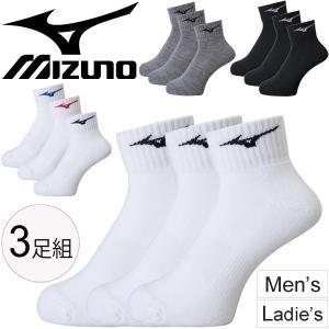 ソックス 靴下 3足組 くつした メンズ レディース 3足セット/ミズノ mizuno 3P ショー...