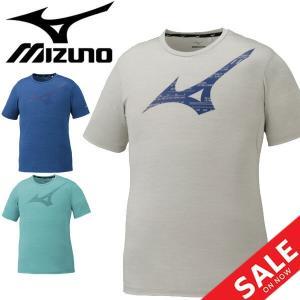 半袖シャツ Tシャツ メンズ レディース/ミズノ mizuno/スポーツウェア ドライTシャツ クルーネック/32MA0015 apworld