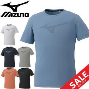 半袖シャツ Tシャツ メンズ レディース/ミズノ mizuno/スポーツウェア ロゴTシャツ/32MA0024 apworld