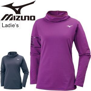 トレーニングシャツ 長袖 レディース/ミズノ MIZUNO ストレッチフリースTシャツ 女性 ランニング ジョギング フィットネス トップス スポーツウェア/32MA7801|apworld