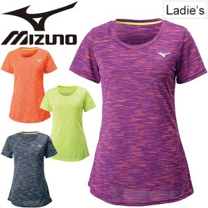 Tシャツ 半袖 レディース ミズノ MIZUNO トレーニングシャツ ランニング ジョギング マラソン フィットネス ワークアウト 女性/32MA7802|apworld