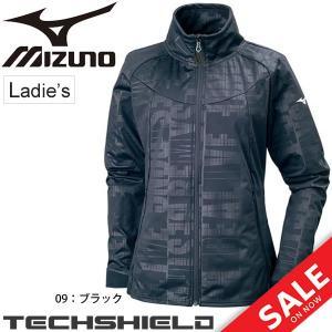 ウインドブレーカー ジャケット レディース ミズノ mizuno テックシールド 防風 はっ水 女性用 トレーニング ランニング エクササイズ/32MC7812|apworld