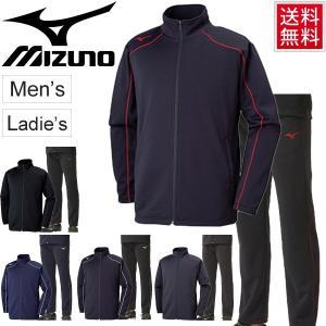 トレーニングウェア ジャージ 上下セット メンズ レディース ミズノ mizuno ウォームアップ ジャケット ロングパンツ/32MC9125-32MD9125|apworld