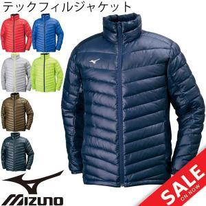 中綿ジャケット メンズ レディース アウター/ミズノ MIZUNO テックフィルジャケット パデットジャケット 防寒着/32ME7635|apworld