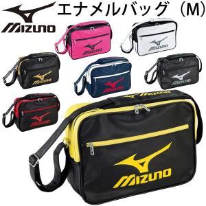 Mizuno ミズノ/エナメルバッグ Mサイズ スポーツバッグ ショルダーバッグ 斜めがけバッグ MIZUNO トレーニング 部活 通学 合宿 遠征 /33JS6011|apworld