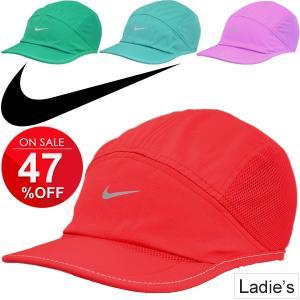 ランニングキャップ レディース ナイキ NIKE マラソン ジョギング トレーニング ウォーキング 帽子 女性 スポーツアクセサリー/371229|apworld