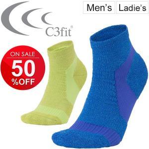 ショートソックス メンズ レディース C3fit シースリーフィット ペーパーファイバー アーチサポート くつした 靴下 ランニング 男女兼用  正規品 日本製/3F66100|apworld