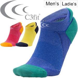 ショートソックス メンズ レディース C3fit シースリーフィット アーチサポート ヘザー 杢調 靴下 くつした 靴下 ランニング 男女兼用 正規品 日本製/3F66300|apworld