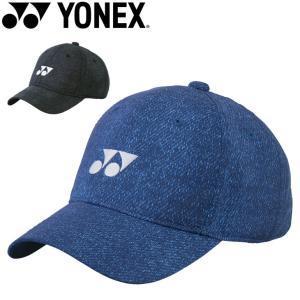 帽子 キャップ メンズ レディース ヨネックス YONEX ソフトテニス テニス スポーツ UVカッ...