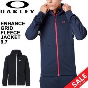 ジャージ ジャケット メンズ アウターオークリー OAKLEY Enhance Grid Fleece Jacket 9.7/スポーツウェア 黒 ブラック 青 ブルー トレーニング 男性 上着/472584|APWORLD