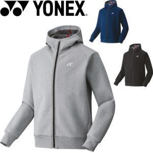 スウェット パーカー メンズ レディース/ヨネックス YONEX スポーツウェア 数量限定 バドミン...