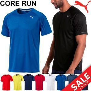 Tシャツ 半袖 メンズ プーマ PUMA コアラン SS Tシャツ ショートスリーブ ランニング ジョギング ジムトレーニング 男性用 スポーツ/515760